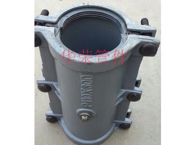 塑管哈夫节HR01型
